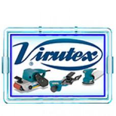 Новинки Virutex